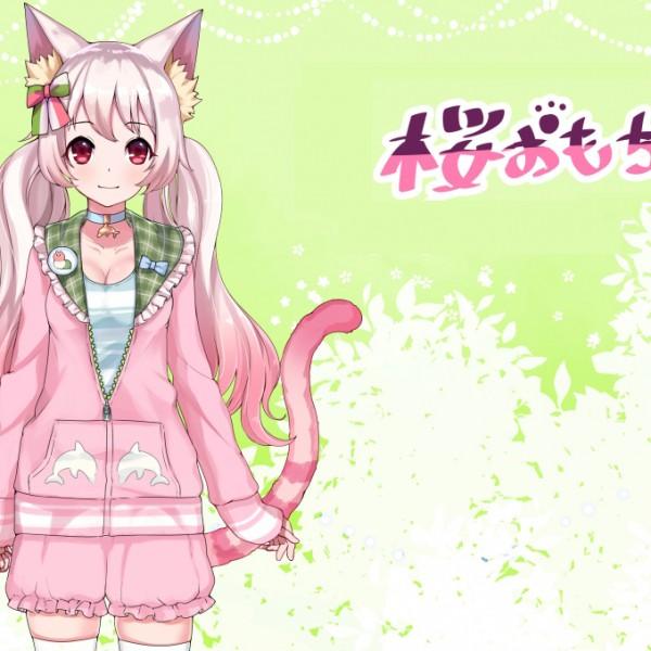 Sakura Omochi 桜 おもち